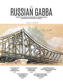 The Russian Gabba