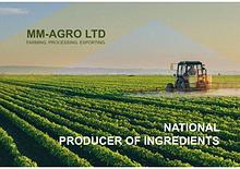 MM AGRO. National supplier of ingredients